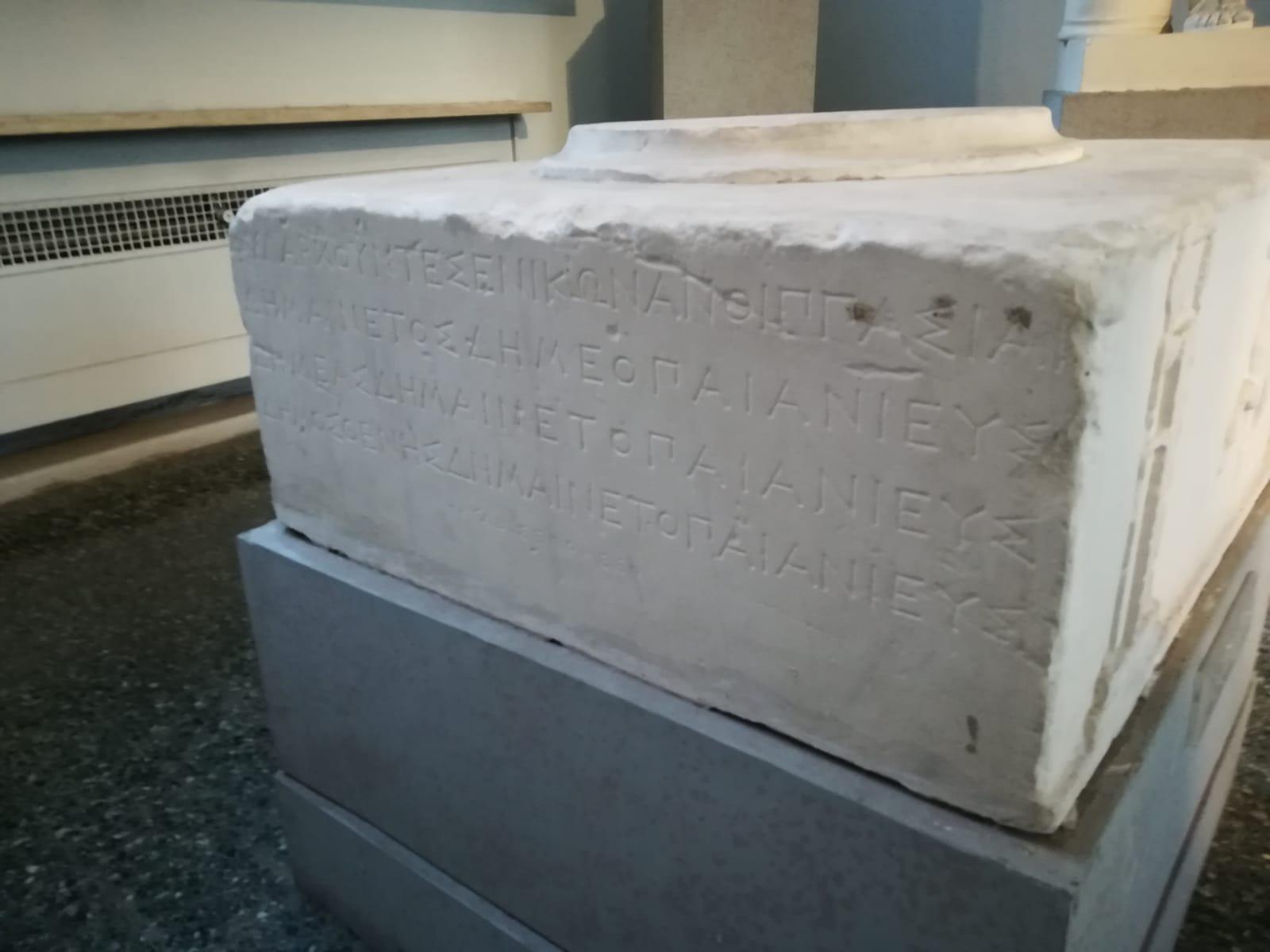 Calco Museo dei Gessi 1