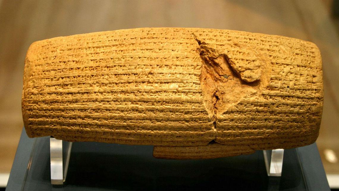 Cilindro di Ciro, British Museum