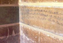 Saqqara piramide di Zoser. graffiti della XVIII e XIX dinastia