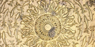 Acqua, Islam e arte