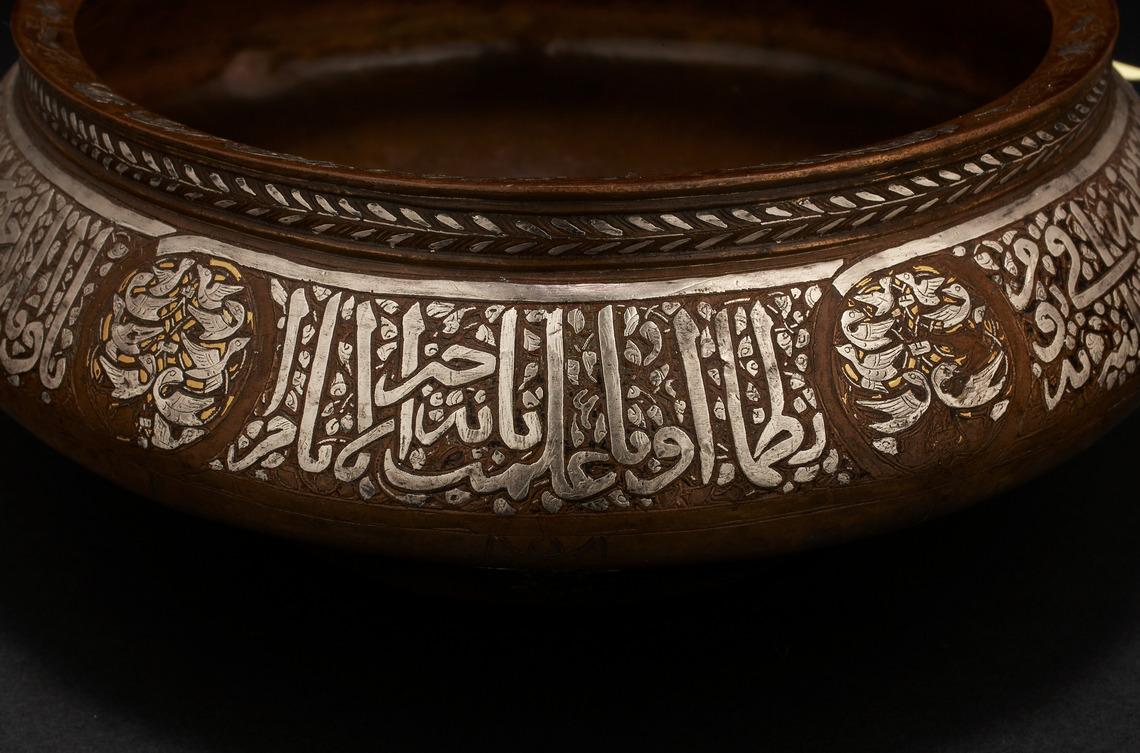 Coppa, Egitto o Siria, metà XIV secolo
